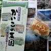 上毛かるた「繭と生糸は日本一」群馬のお土産・かいこの王国チョコレートなど