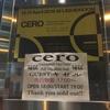 """cero """"Contemporary Tokyo Cruise"""" DAY 1 「POLY LIFE」"""