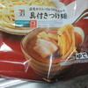 セブンイレブンの冷凍つけ麺を劇的に美味しく食べる方法