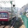 甲種輸送 at 神武寺 -静岡鉄道新型車両、A3000形第3・4編成