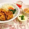 チキン南蛮 定食