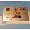 イオンの即時発行カードとは?いらなくても発行する必要あり