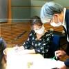 CBCラジオ「健康のつボ~乳がんについて~」 第8回(令和3年8月25日放送内容)