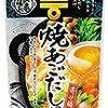 最強の手抜き料理【鍋】(*´▽`*)簡単で美味し!!w