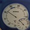 室温12℃で起きる身体症状と各室温についての所感【北海道】