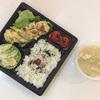 今日のお弁当たち!おれんじカフェの弁当 〜ミーモンの食レポ!?〜