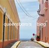 〜カリブ海に浮かぶ美しい島国プエルトリコ【2日目】〜