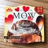 MOWにダブルチョコレート味が存在していた記録