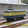 【鉄コレ】 静岡鉄道 モハ20