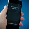 Siriを就活で大活躍させる裏技【2分で読める】