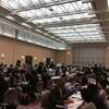 第7回京都山城進学個別相談会 終了