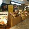 【グルメ】ハレノヒコーヒー ソラリアプラザ店 (harenohi coffee)、カフェ: @福岡県福岡市中央区天神