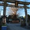 縁結びの神様♡今戸神社と徳川家侍医「松本良順」の生涯