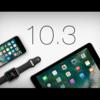 Apple、「iOS 10.3」が配信開始 iOS 10.3新機能、レビュー・感想