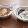 イタリア人のおふくろの味、郷土料理「ポレンタ」をNYで食べてみた