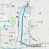 第1回東海道自転車やらかしラリー最終回(7・8日目)