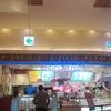 サーティワンアイスクリームはおいしい!楽しい!子どもも大好き!