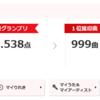 本日のカラオケ(2017/6/11)
