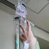 2008年抗がん剤2クール~1日目~