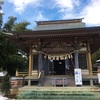 館腰神社に初詣 ご近所の小さいけど由緒ある神社に歩いて行ってきました!