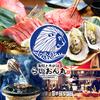 【オススメ5店】近江八幡市・東近江市(滋賀)にあるもつ鍋が人気のお店