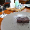 追加でガトーショコラを!イルフェリーチェの手打ちパスタランチ@鹿児島市上福元町