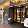 アサヒスーパードライ京都 河原町三条 信頼安心のお店 日替りランチはお得