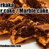ティーゲルカーカ、タイガーケーキのレシピ Tigerkaka Tigercake【北欧料理】