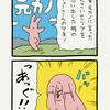 スキウサギ「セリフ」