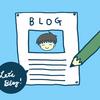 何がしたいのかわからないクリエイターはブログを書こう