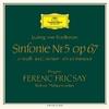 ベートーヴェン:交響曲第5番&第7番 / フリッチャイ, ベルリン・フィルハーモニー管弦楽団 (1960/2019 SACD)