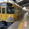【普通?各停】わかりにくくて面白い!すべての駅に停まる列車なんて言う?