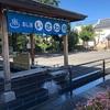 【石和温泉】観光スポットを1日で巡る~レンタサイクルで周遊しよう~