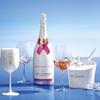 「モエ・エ・シャンドン アイス アンペリアル ロゼ」夏にピッタリ!ピンクゴールドの輝きに氷を浮かべて楽しむシャンパン