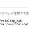 はてなブログのコードハイライトを SyntaxHighlighter から はてなの markdown に変更