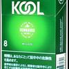 【タバコレビュー】 クール・マイルド・FK・ボックス