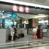 【本日のランチ】Din Tai Fung  (One Utama)