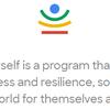 Googleのマインドフルネス実践法を理解する本8選 / サーチ・インサイド・ユアセルフ による能力開発