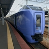 Trip to Hakodadi (7/完):生憎の最終日