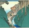 門松や冥土の旅の一里塚めでたくもありめでたくもなし