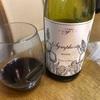 フランスワイン シンフォニー