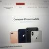 新型「iPhone 9」を含む公式サイトの画像が流出か オレンジやブルーの新色も