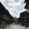 木曽の宿場町を歩いてみました。