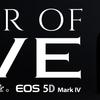 EOS 5D Mark IV 最新ファームウエア並びにソフトウエア公開のご案内 [CiG_201020_2]