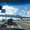 9/7水曜日「台風13号が来るらしいが横浜には来ないで下さい」