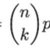 Expectation of a binomial random variable X