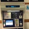 【ドバイ観光】画像付きで解説!ドバイメトロの乗車券「ノルチケット」の購入方法のご紹介。
