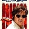 「バリー・シール/アメリカをはめた男」突撃飛行機野郎みたいな映画ですが、娯楽映画ですから・・・