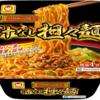 東洋水産の「マルちゃん やみつき屋 汁なし担々麺」を食べてみた。感想まとめ。