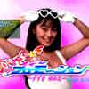 元祖アイドルマスター!『あいどるプロモーション すずきゆみえ』